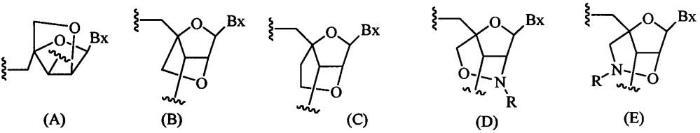 Композиции для модуляции экспрессии атаксина 2