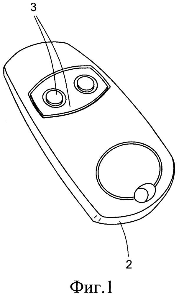 Пульт радиоуправления для электрических устройств и способ передачи команды электрическому устройству
