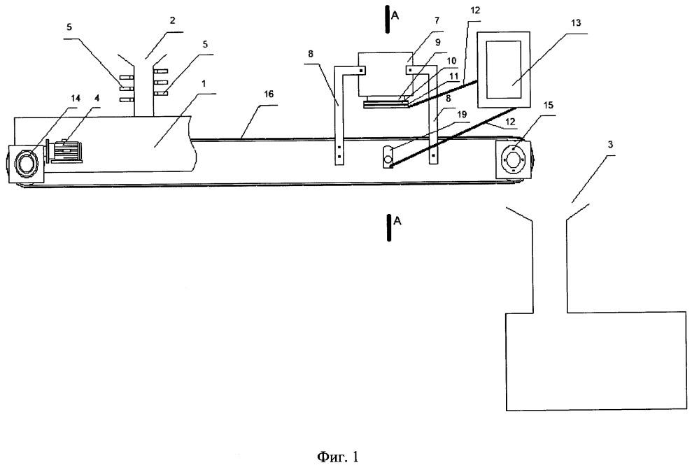 Устройство для электроимпульсной обработки кормов
