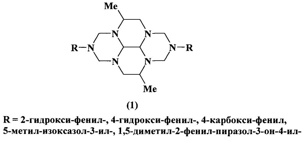 Способ получения 2,7-бис-арил(гетарил)замещенных 4,9-диметил-2,3а,5а,7,8а,10а-гексаазапергидропиренов