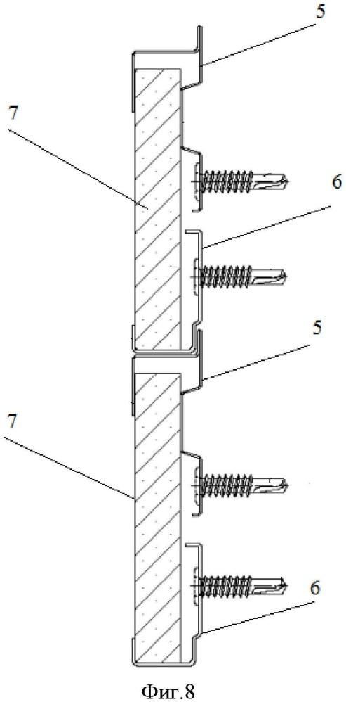 Система крепления керамогранита, плит из искусственного и натурального камня в конструкциях навесных фасадных систем с применением видимых планок-держателей