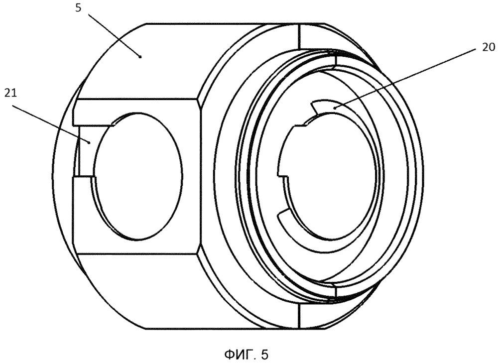 Верхний изолирующий клапан