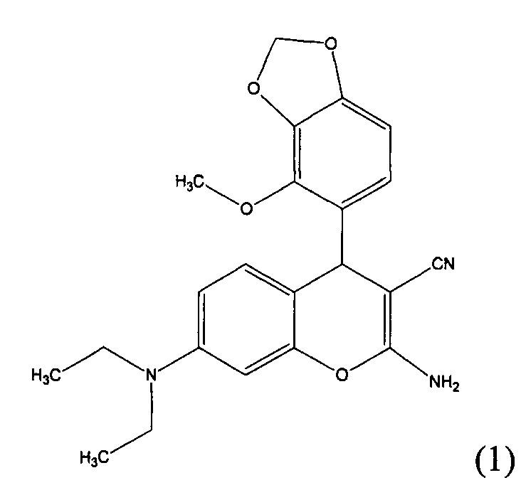 Производные 2-аминохроменов проявляющие противоопухолевую активность. фармацевтические композиции