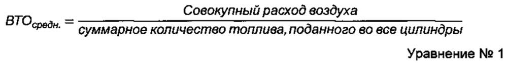Способ определения дисбаланса воздушно-топливного отношения (варианты).