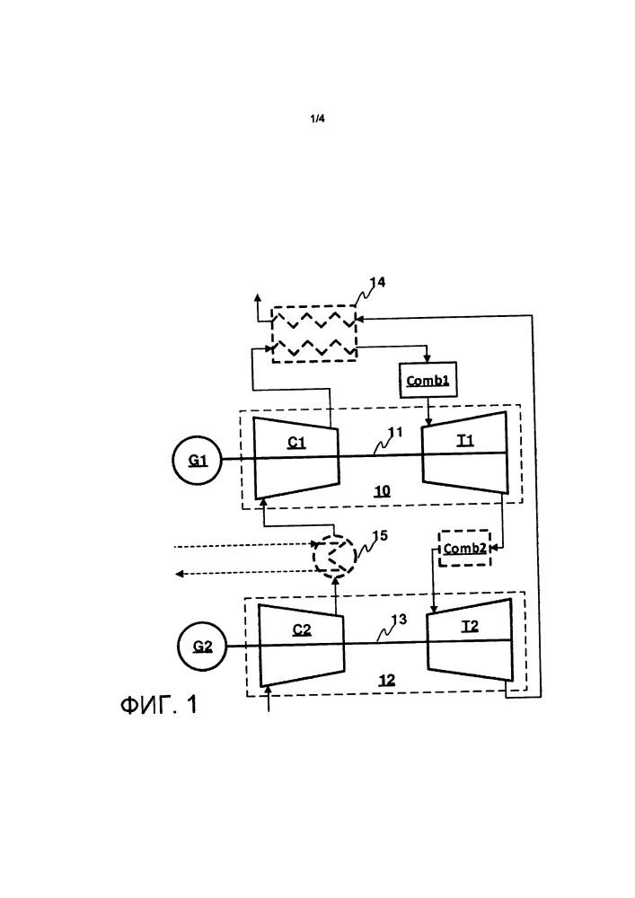 Двухкаскадное газотурбинное устройство