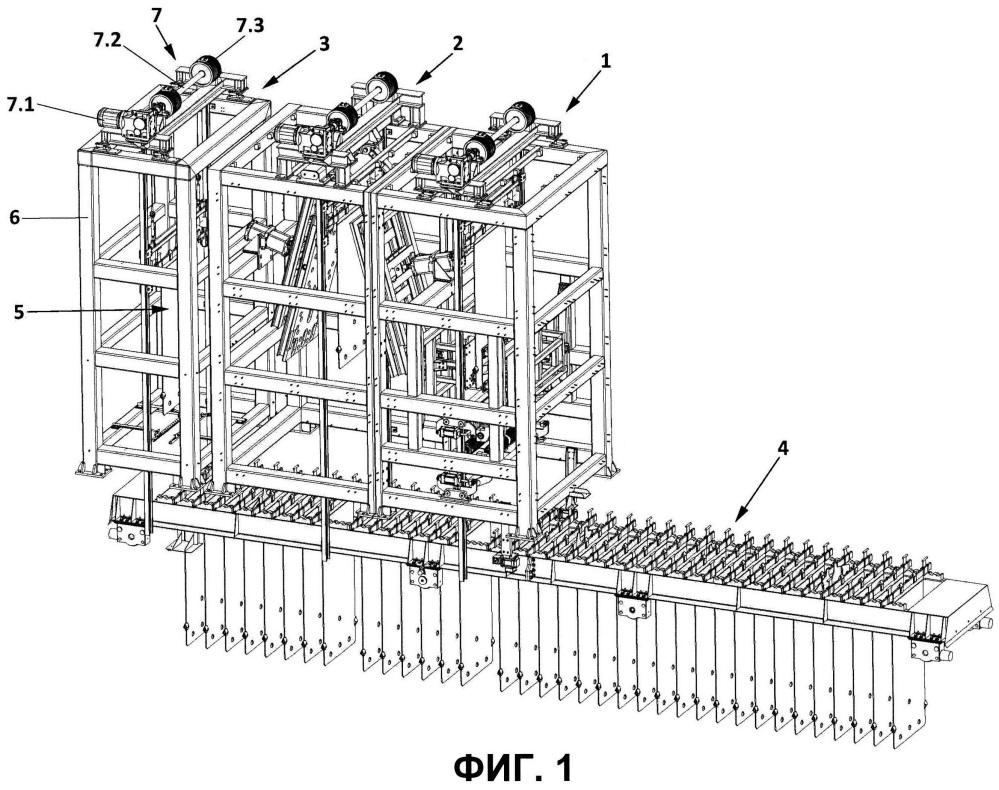 Система для мониторинга анодов, применяемая в электролитическом процессе