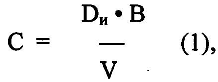 Способ количественного определения массовой концентрации сополимера полиэтиленкарбоновой кислоты и ее амида