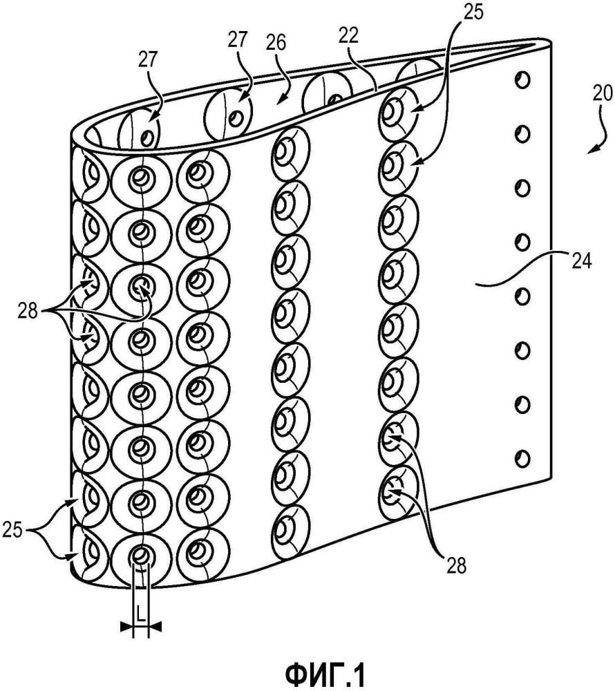 Лопатка соплового аппарата высокого давления, содержащая вставку с изменяющейся геометрией