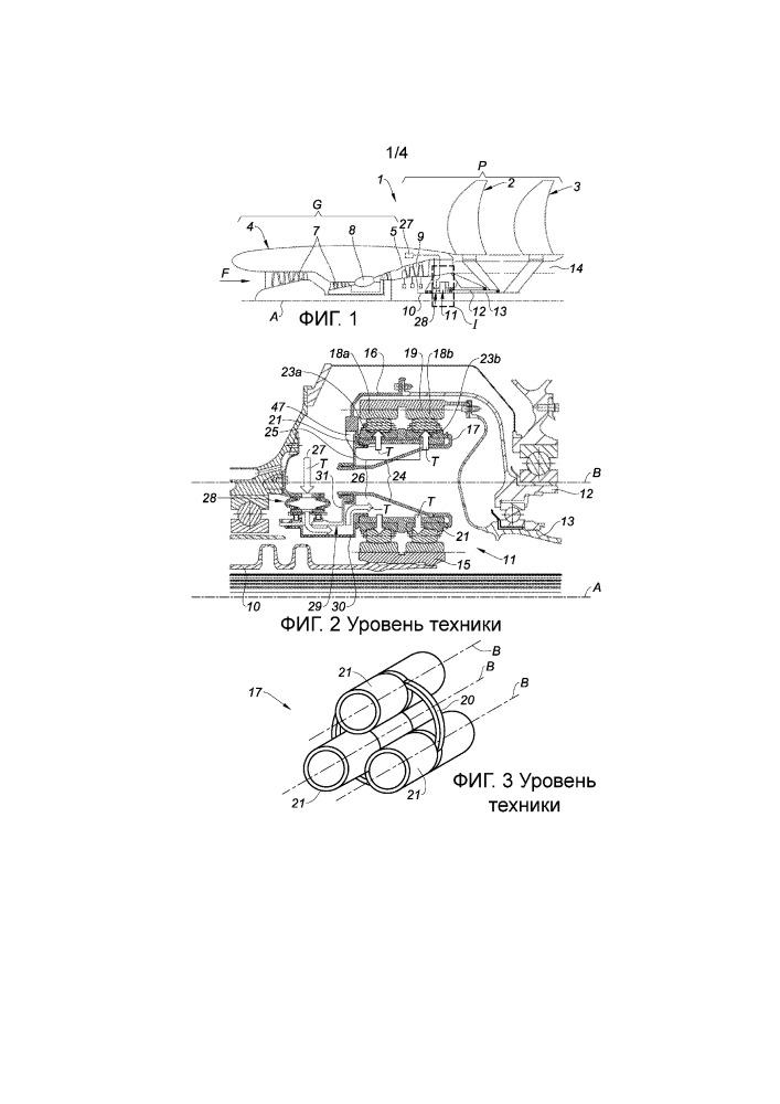 Редуктор с эпициклоидной передачей для газотурбинного двигателя