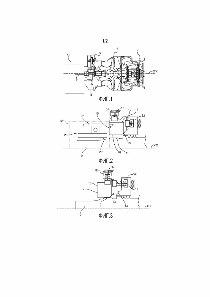 Газотурбиный двигатель для летательного аппарата, оснащенный автоматически активируемым центрующим элементом