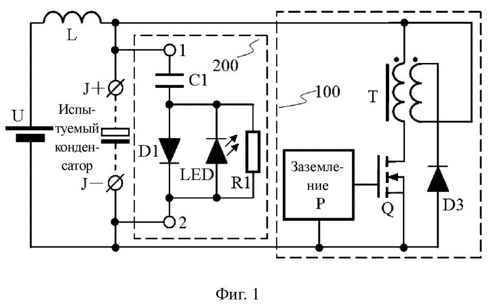 Цепь генерирования пульсирующего тока