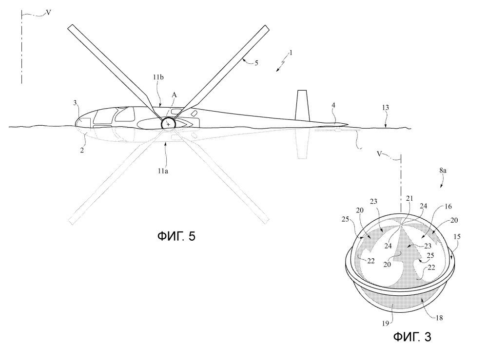Летательный аппарат, содержащий устройство для отображения пространственного положения летательного аппарата по отношению к фиксированному направлению в пространстве