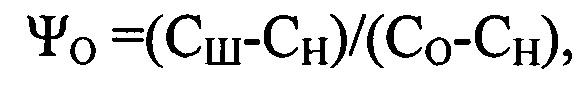 Способ определения площади проплавления основного металла при дуговой сварке