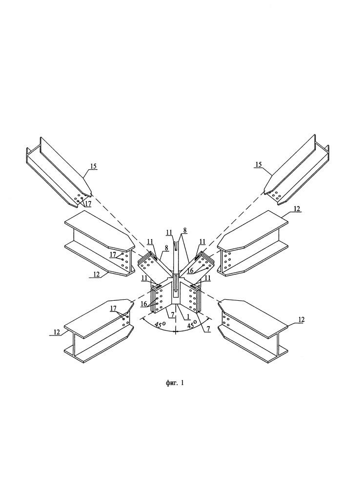 Соединительный узел для пространственно расположенных стержневых элементов на болтах для несущих пространственно-стержневых конструкций