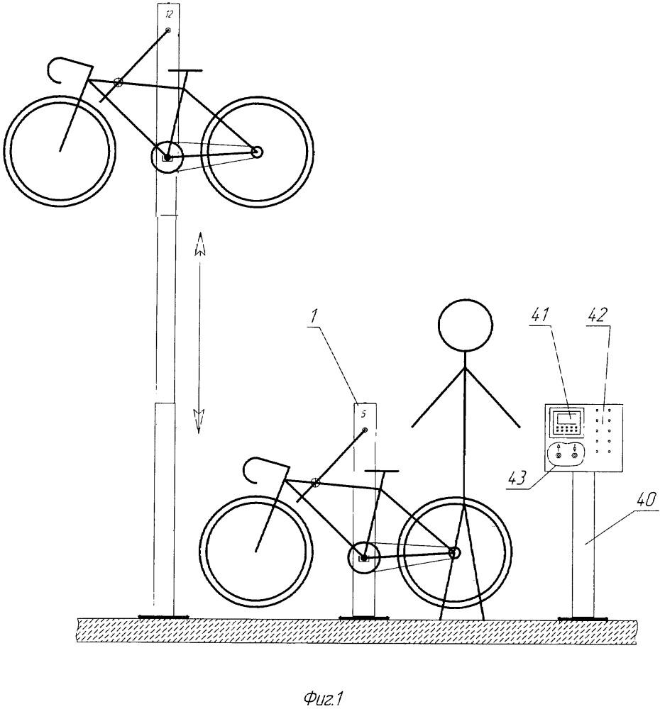 Велосипедная парковка (варианты) и устройство её консервации (варианты)