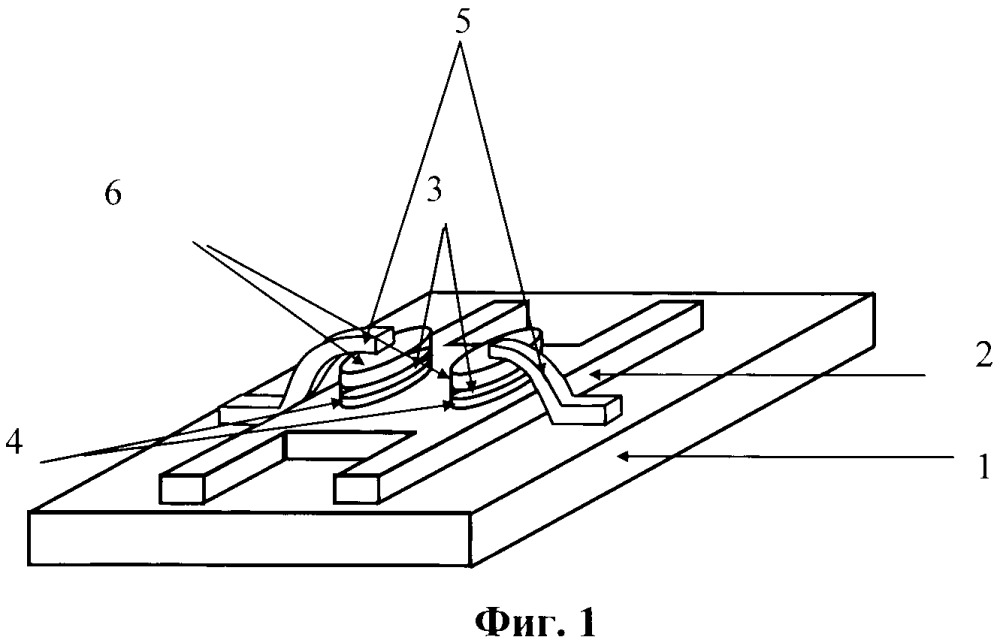 Ячейка магнитной памяти с произвольным доступом