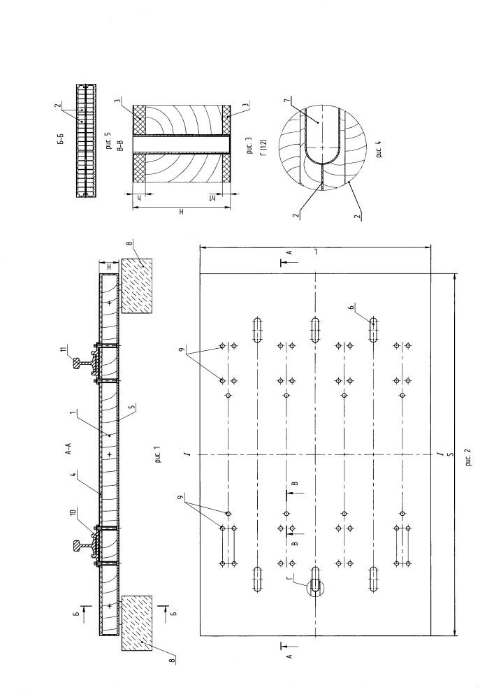Композиционная плита для системы безбалластного мостового полотна железнодорожного моста