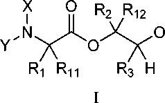Применение соединений пиколинамида с фунгицидным действием