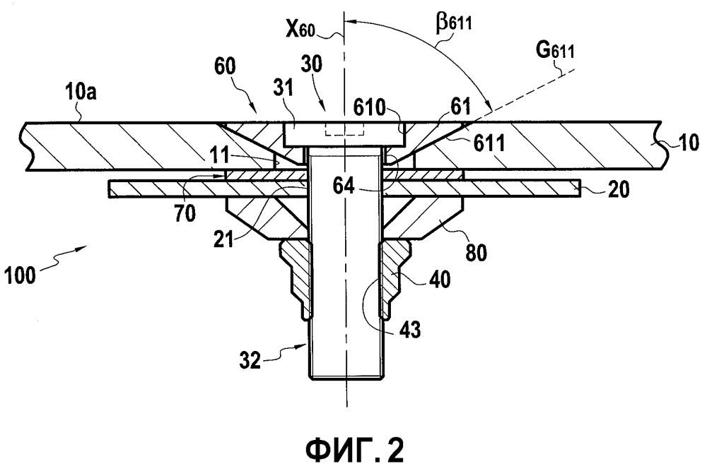 Сборочный узел, образованный посредством механического соединения, включающего в себя по меньшей мере одну деталь, выполненную из композиционного материала