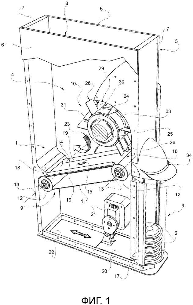 Распределительное устройство для порционных пакетиков