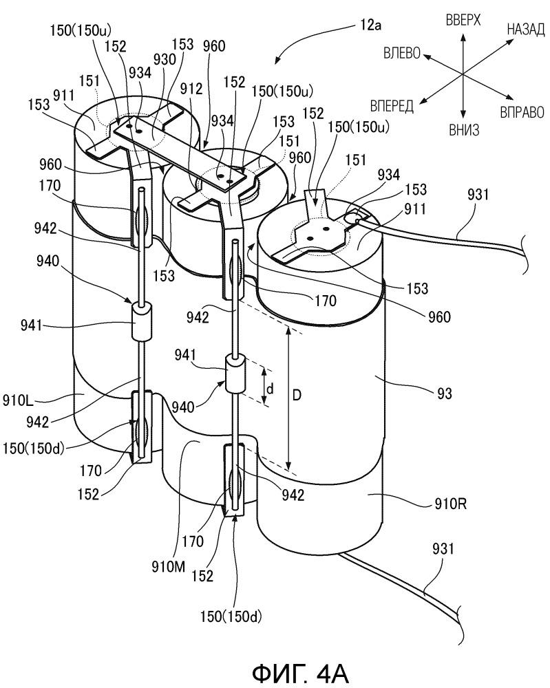 Лепесток для присоединения элемента защиты блока батарей, компонент параллельной фиксации блока батарей и блок батарей