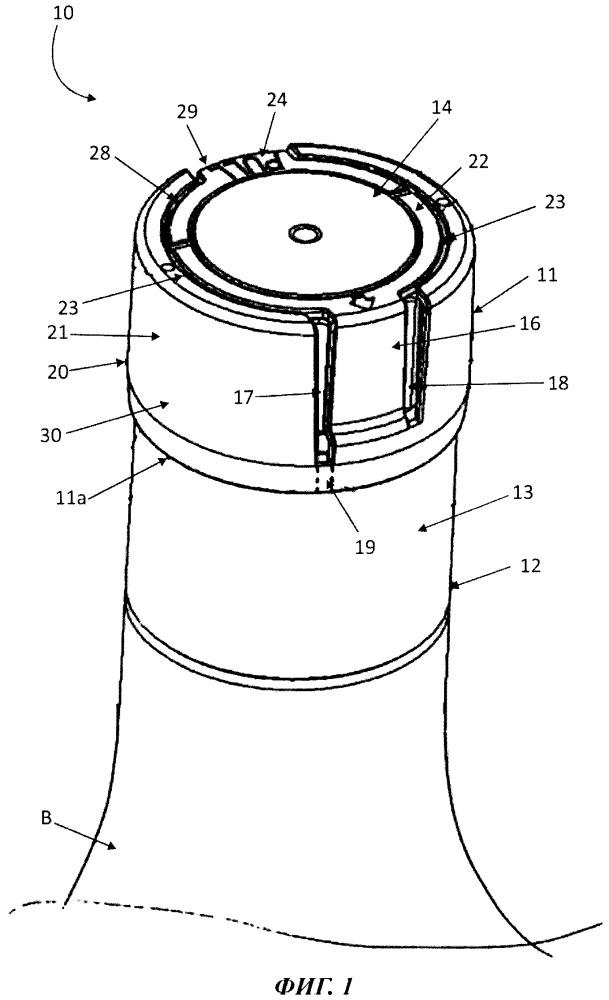 Укупоривающее устройство с индикацией вскрытия и индикаторный колпачок для такого устройства