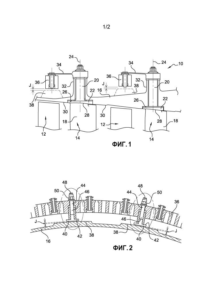 Кольцо управления ступени лопаток с изменяющимся углом установки для газотурбинного двигателя
