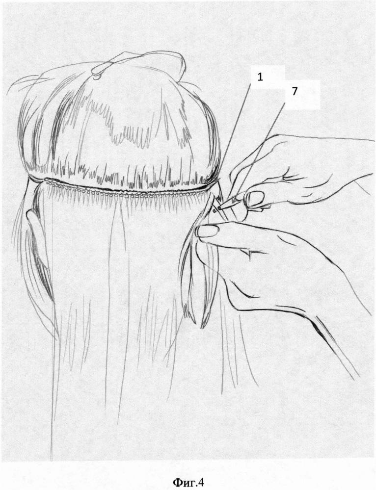 Способ трессового наращивания волос