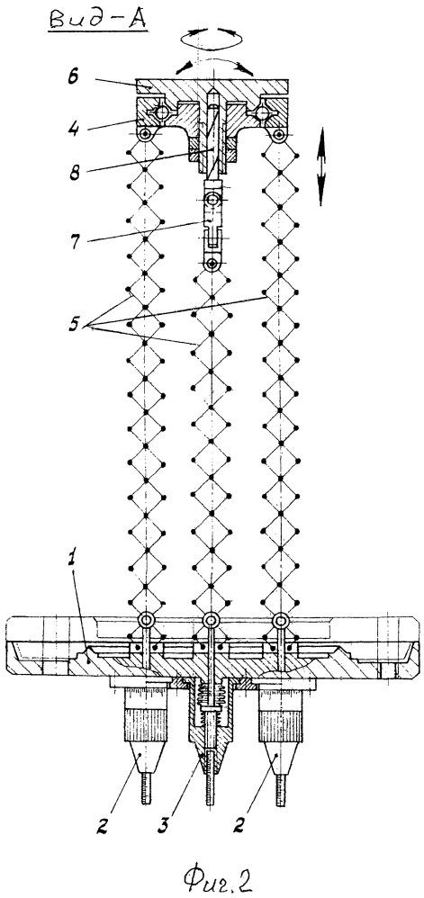 Манипулятор, работающий в герметизированном объеме