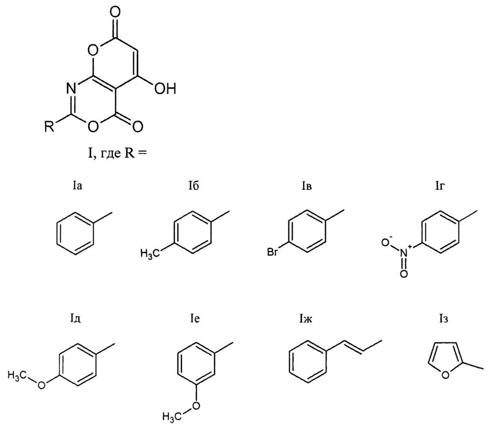 2-замещенные 5-гидроксипирано[2,3-d][1,3]оксазин-4,7-дионы и способ их получения