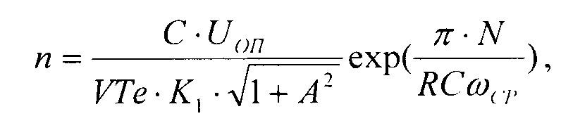 Устройство для измерения концентрации ионов
