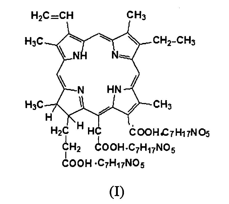 Способ получения триснатриевой соли хлорина е6