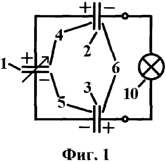 Электрическая машина емкостная (эме) с гальванической развязкой