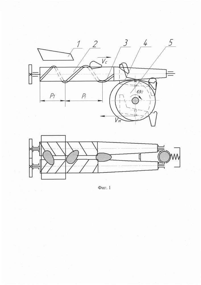 Вальцовое ориентирующее устройство высадкопосадочной машины