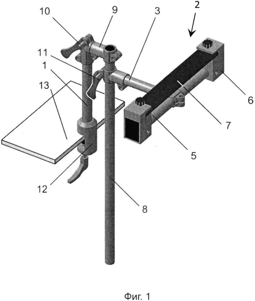 Манипулятор тренажера сварщика ручной дуговой сварки
