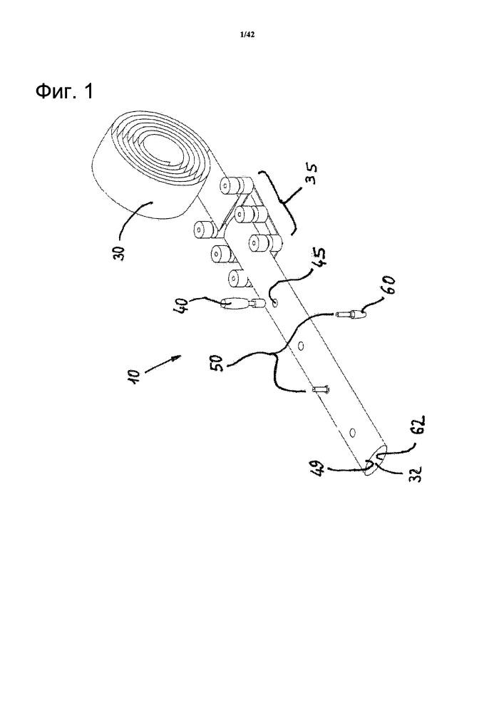 Устройство и способ образования держателей соединителей для оросительных отводящих труб вдоль уже изготовленной плоскоукладываемой трубы