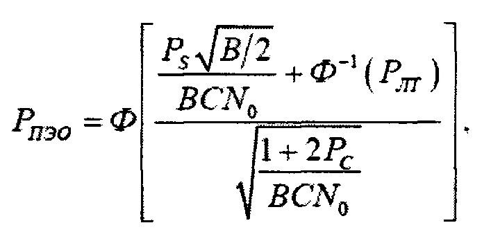 Способ оценки разведывательной защищенности линий радиосвязи передающего радиоцентра