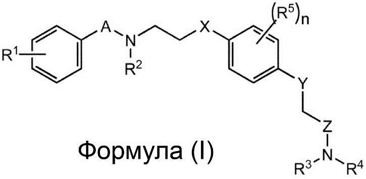 Новое соединение, специфически связывающееся с рецептором ampa