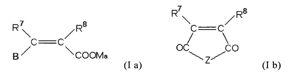 Полимер, имеющий боковые цепи простого полиэфира