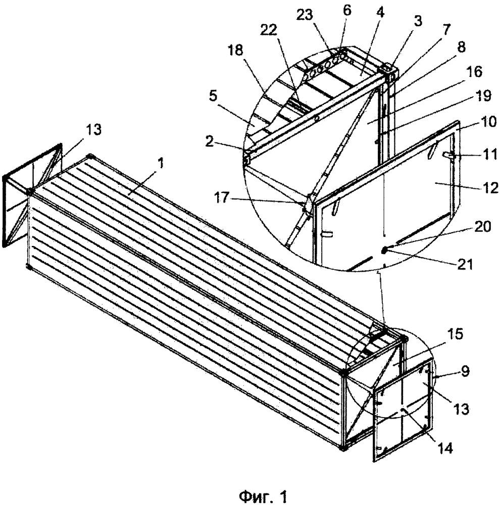 Крупнотоннажный контейнер для мусора с торцевой вертикальной загрузкой и выгрузкой