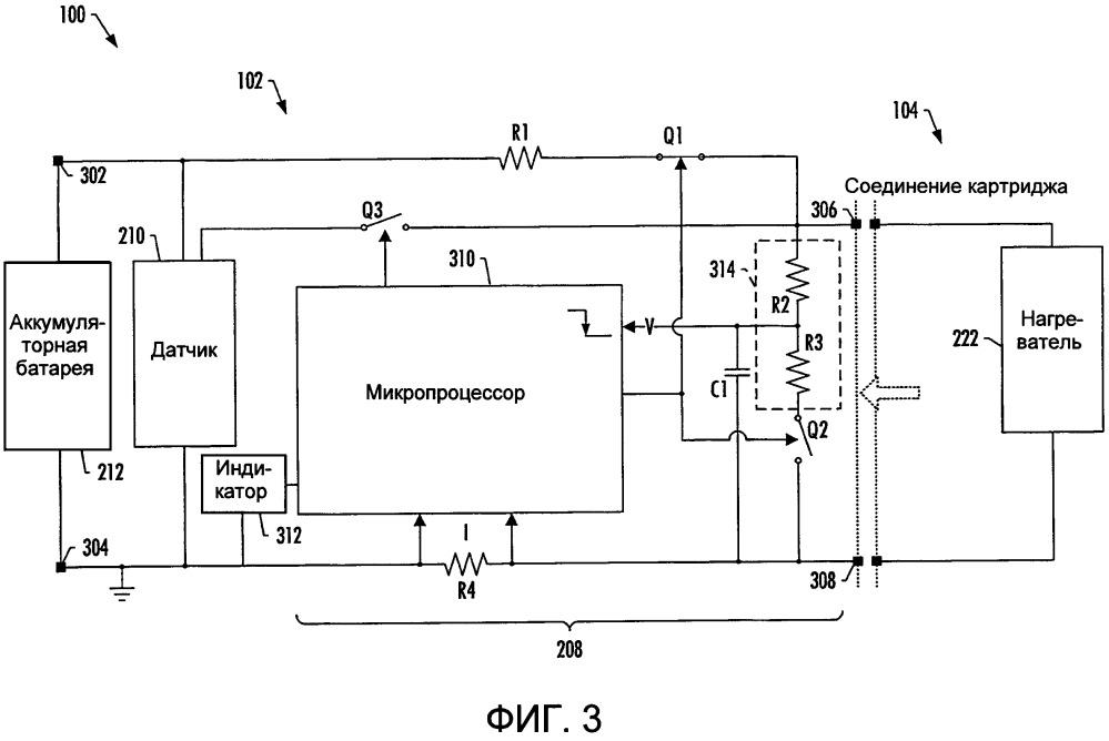 Определение собранного состояния устройства доставки аэрозоля на основании нагрузки