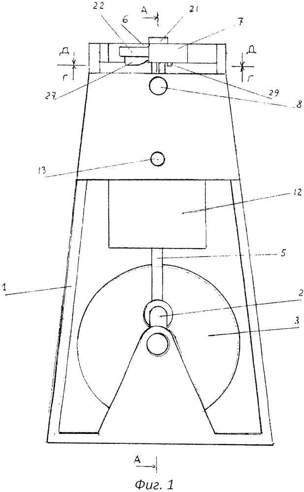 Четырехтактный двигатель внутреннего сгорания с качающимся цилиндром