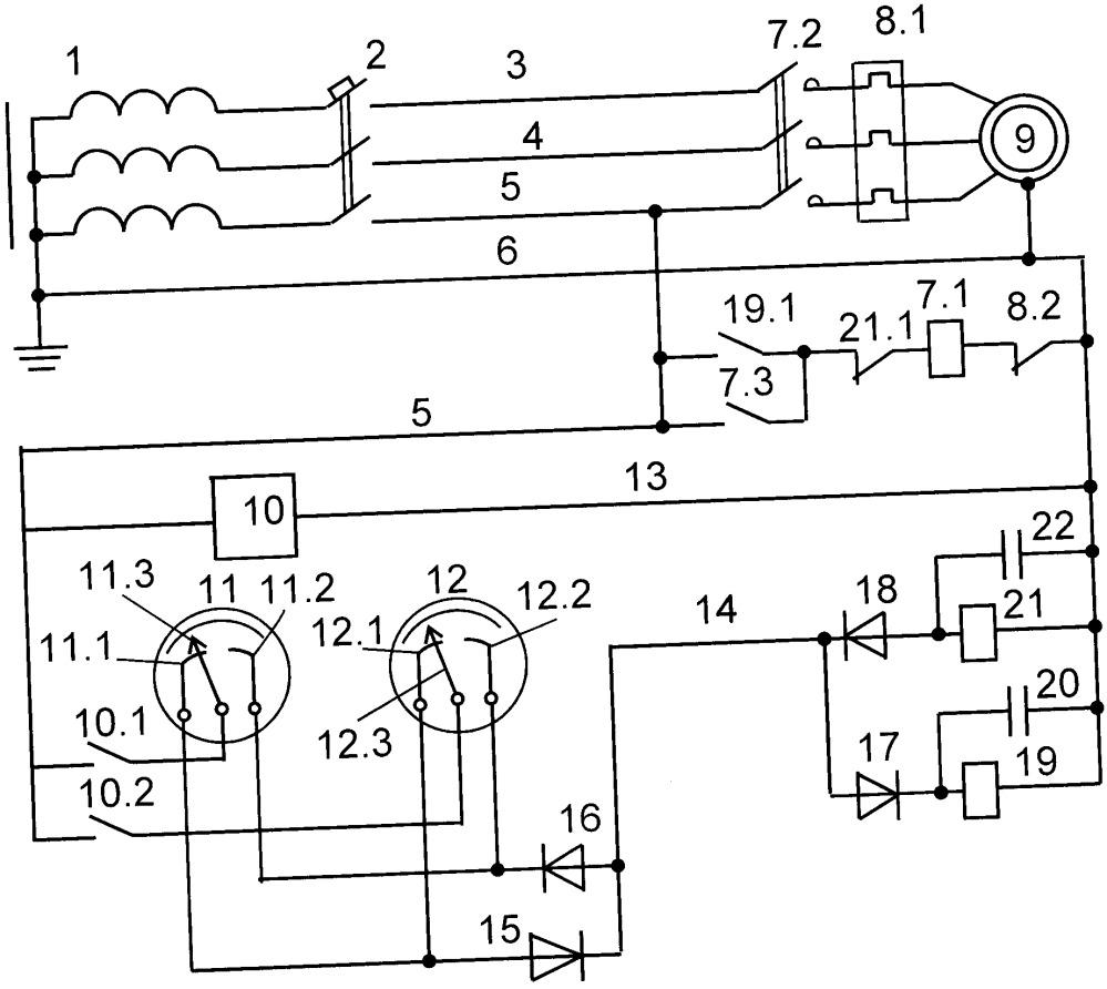Устройство для дистанционного управления насосной установкой