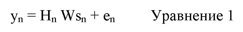 Cdm8, основанные на csi-rs структурах, для mimo
