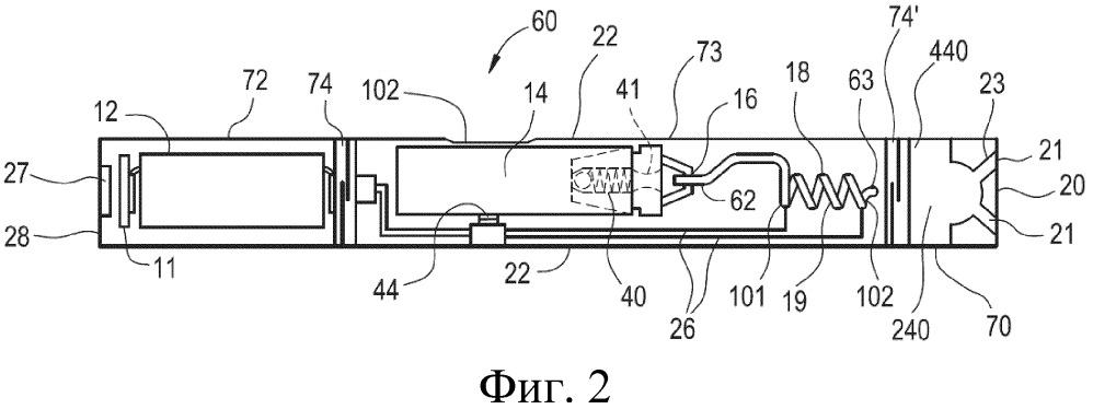 Жидкий состав для электронного устройства для парения