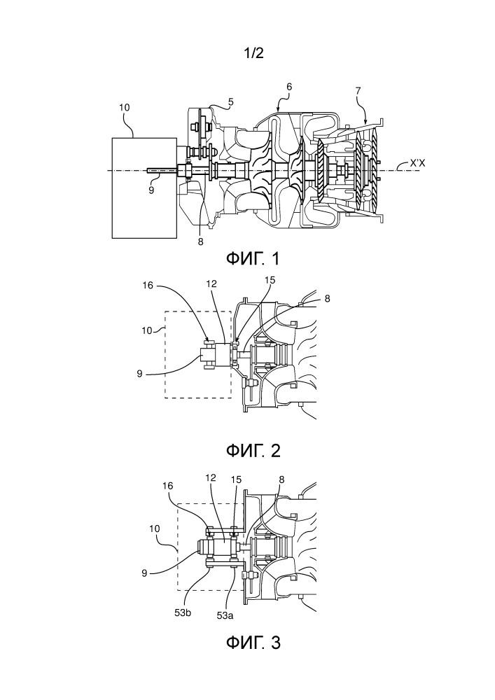 Газотурбинный двигатель, встроенный внутрь корпуса редуктора