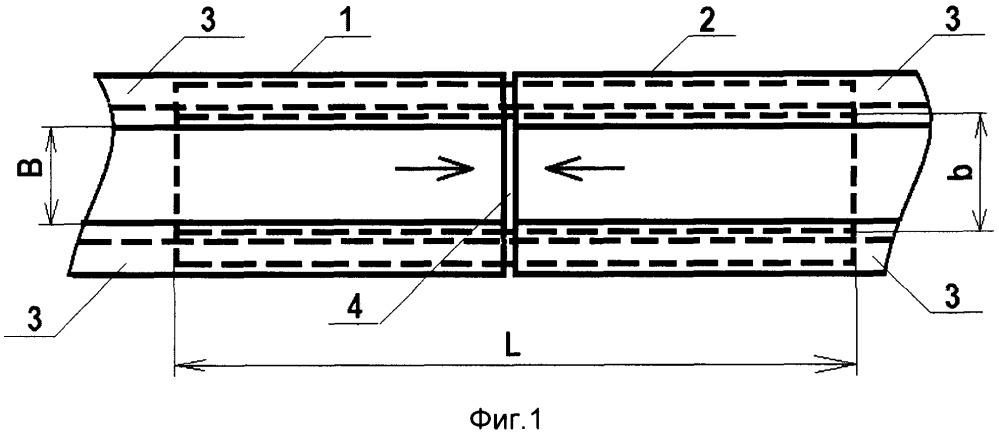 Способ соединения встык одинаковых металлических профилей