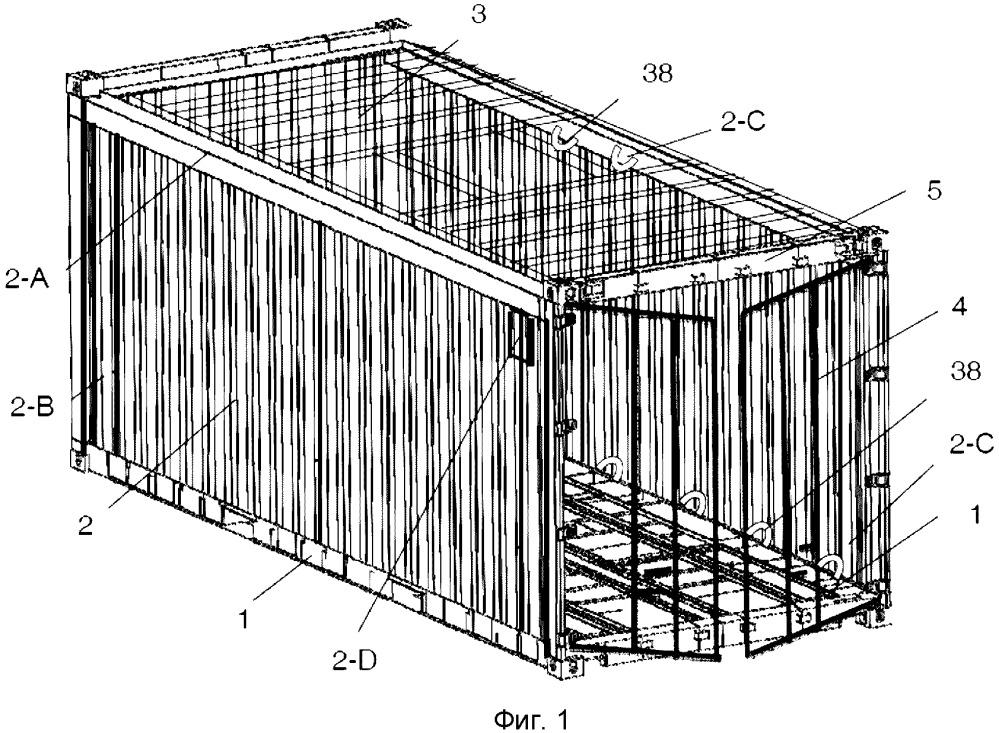 Контейнер для транспортировки штучных грузов и стального металлопроката в виде рулонов и грузов цилиндрической формы