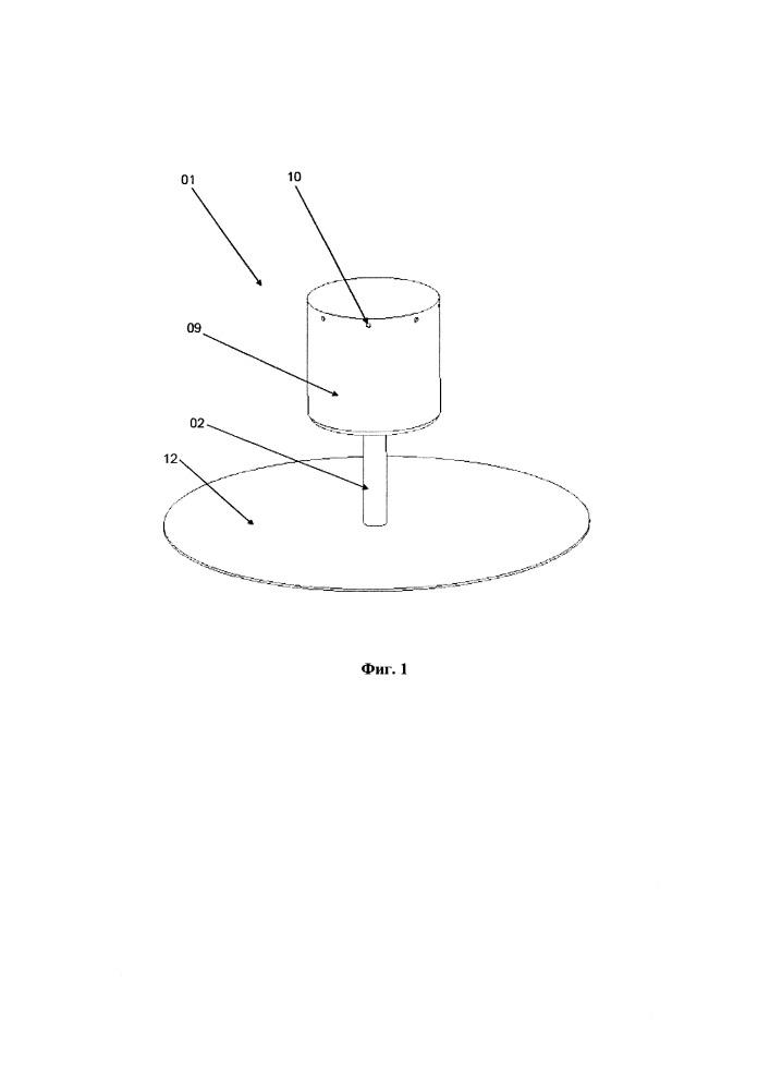 Поплавковый клапан для химического реактора