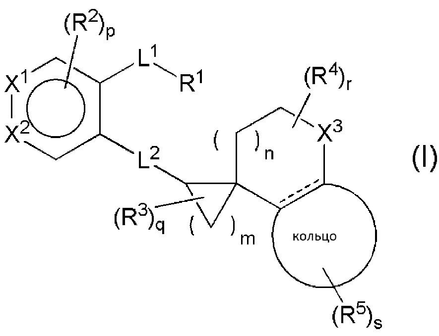 Трициклическое спиро-соединение